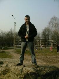Александр Ковальчук, 5 февраля , Волгоград, id169737585