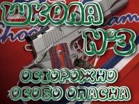 Адлет Уменов, 9 августа , Горно-Алтайск, id182647322