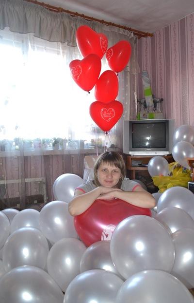 Юлия Вторушина, 26 февраля , Чита, id104453126