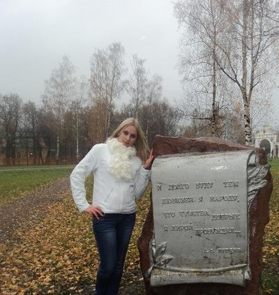 Анастасия Дугонина, 3 ноября 1989, Саранск, id17696199