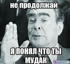 """Азаров доступно объяснил, почему Украина не идет в ТС: """"Сообразили на троих"""", а потом зовут четвертого - давай вступай - Цензор.НЕТ 3501"""