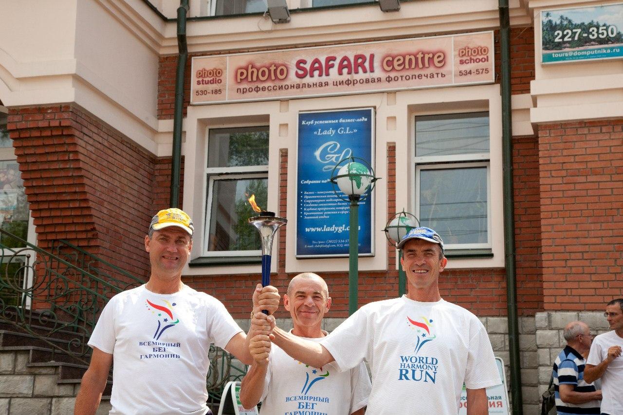 Участники акции «Всемирный бег гармонии»