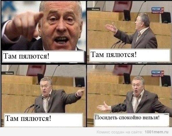 Мемы про школу☺