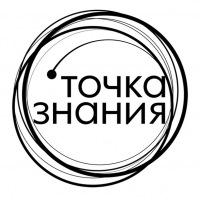 Точка Знания, 17 сентября , Днепропетровск, id178699117