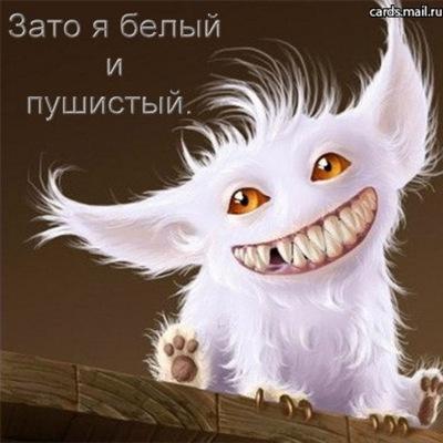 Симка Сажнева, 30 января , Орел, id158531736
