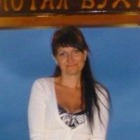 Татьяна Гуринова, 1 января 1971, Санкт-Петербург, id112477711