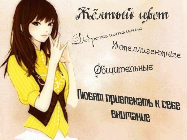 Статусы про Подруг! - Статусы-Тут