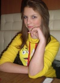 Лина Ермолова, 12 января 1999, Ижевск, id183075413
