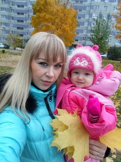 Кристина Гвоздева, 19 октября 1987, Тольятти, id50162228