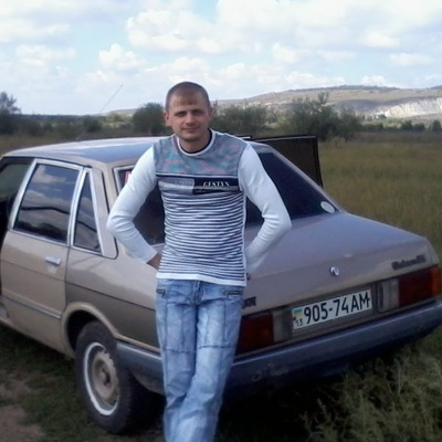 Артем Сычев, 27 июня , Алчевск, id87459499