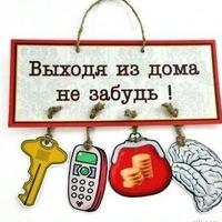 Мария Бысыина, 14 сентября 1983, Томск, id19689542