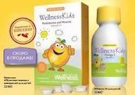 Wellness kids by Oriflame, Орифлэйм, Орифлейм.