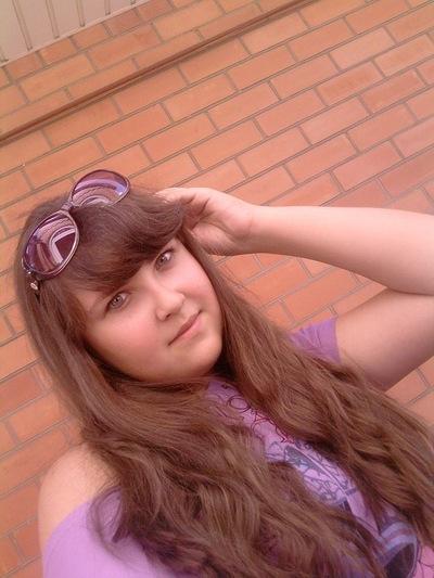 Диана Степанова, 22 сентября 1999, Краснодар, id222387368