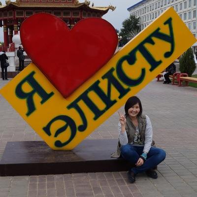 Айса Обшеева, 7 ноября , Санкт-Петербург, id1560457