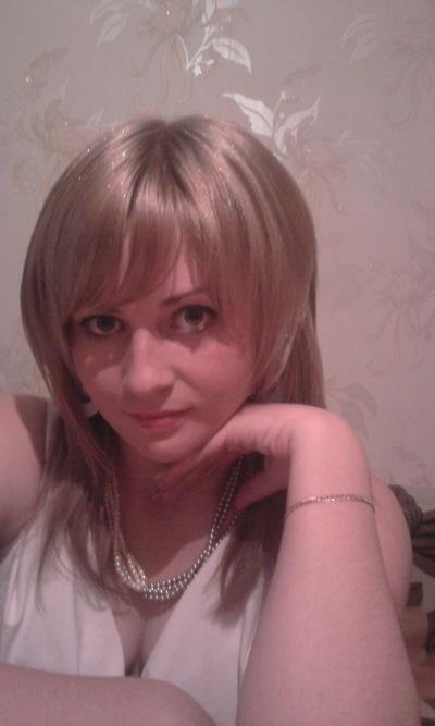 Елена Змеевская, 28 мая 1992, Волгоград, id114681632