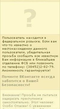 Сергей Власов, 9 мая 1976, Самара, id132870762