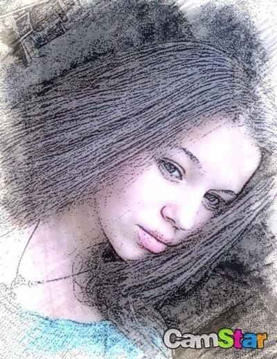 Кристина Гриценко, 17 августа , Усть-Илимск, id71387770
