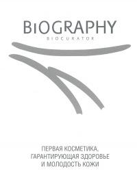 Андрей Шестов
