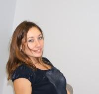 Юлия Бирюкова, 18 января , Москва, id23417356