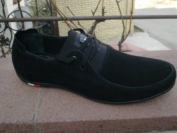 fcc9b2dc84c124 Демісезонні чоловічі туфлі - Тернопіль - Форум Файного Міста