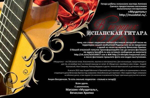 Vyacheslav khripko