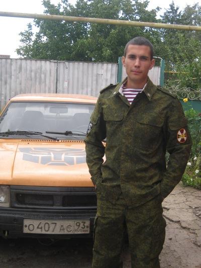 Сергей Коровайкин, 9 августа 1992, Краснодар, id17629647