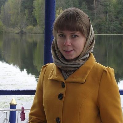 Ольга Портнова, 1 мая 1995, Ульяновск, id44147972