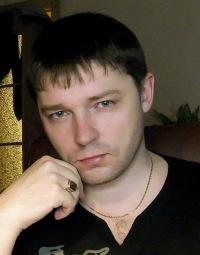 Александр Неверов, 16 апреля , Комсомольск-на-Амуре, id169706307