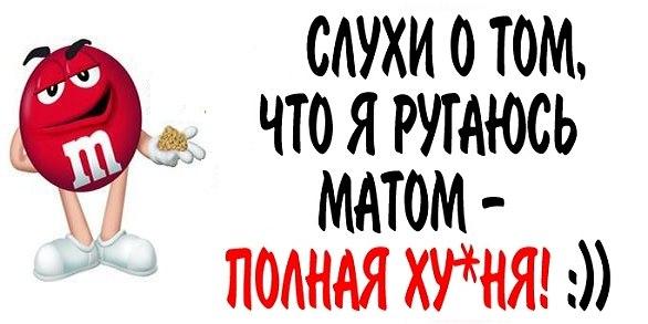 M&M'S - [в Граффити] | ВКонтакте