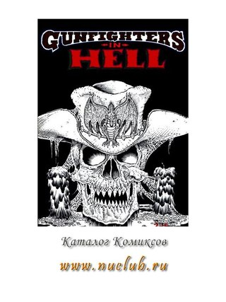 Gunfighters in Hell 2