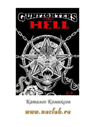 Gunfighters in Hell 3