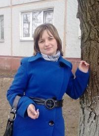 Евгения Магдалева, 23 апреля 1990, Минск, id116845499