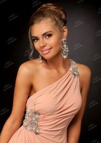 448984c035d вечерние платья одесса салон