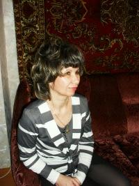 Гульнара Багаутдинова, 6 января 1985, Димитровград, id179639464