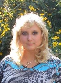 Юлия Кириллова, 19 августа , Черкассы, id40076962