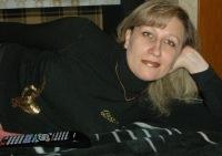 Виктория Старцева, 3 февраля 1974, Всеволожск, id137147561