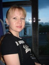 Светлана Видяева, 31 декабря , Нижний Новгород, id156183062