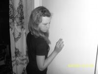 Юлия Пичиль, 4 ноября , Донецк, id178033859