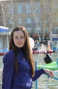 Марина Зубарева