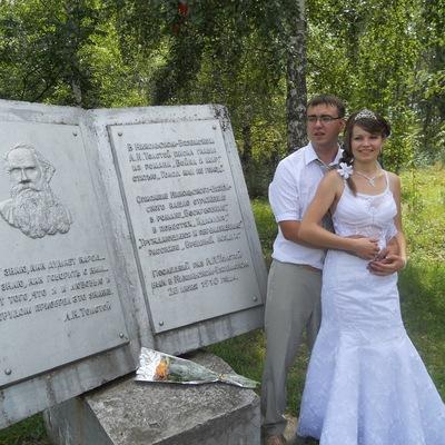 Виктория Баранова, 19 сентября , Кировоград, id53290714