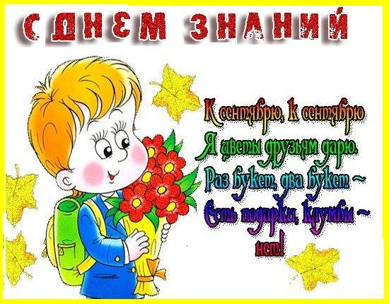 http://cs305804.vk.me/v305804781/1e01/-Q5MALgM5No.jpg