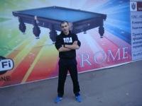 Руслан Ветер, 5 марта , Москва, id12142898