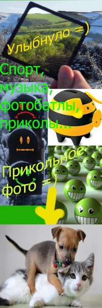 Улыбнуло Совсем, 5 октября 1992, Москва, id174779446