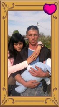 Машуля Синицына, 3 июня 1991, Краснодар, id183140474