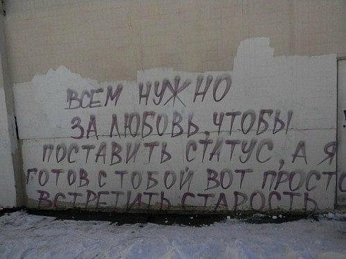 Лев Иванов, Ростов-на-Дону - фото №3