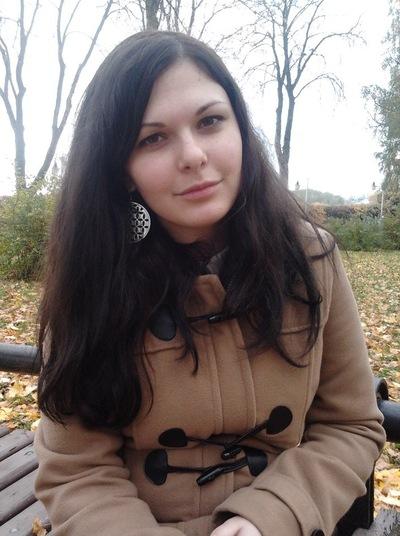 Ирина Бердышева, 14 января 1995, Киев, id19502312