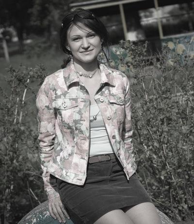 Ирина Яцынина, 3 апреля 1975, Новокузнецк, id47195413