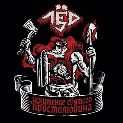 Артём Рогозин, 13 октября 1998, Клинцы, id149095419