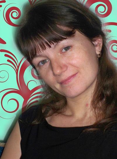 Юлия Пичугина, 9 сентября 1994, Омск, id155677030
