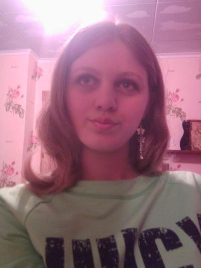 Юлия Гончарова, 24 мая 1997, Попасная, id146898117